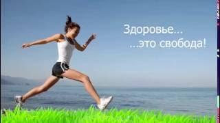 Значение правильного питания для здоровья молодости и долголетия  -  Здесь  -  http://goo.gl/Vvlcsh