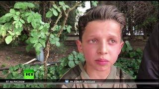 Постановочная химатака от «Белых касок»: 11-летний сириец рассказал о съёмках в сирийской больнице