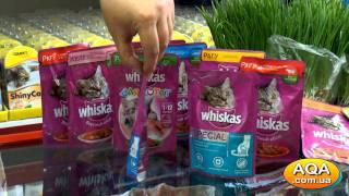 Whiskas • Для кастр. котов • Для кошек с чувств. пищевар-ем