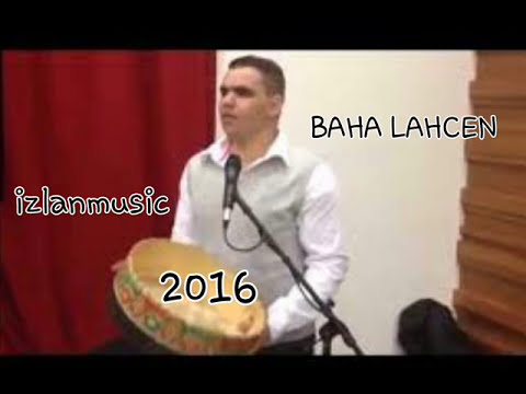 baha lahcen mp3 2010