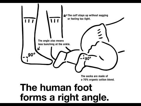 MUJI無印良品: Good Fit Right Angle Socks