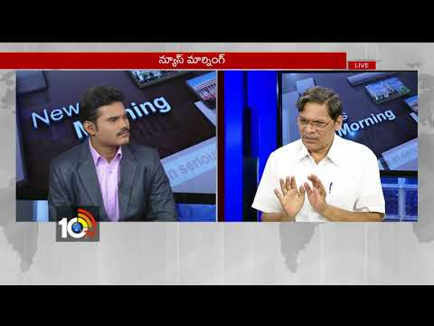 News Morning   Special Discussion on RTC Assets Bifurcation meet   10TV