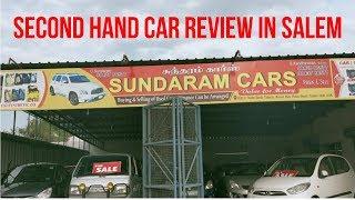 சேலத்தில் உபயோகப்படுத்திய கார்களின் விற்பனை நிலையம்,Second hand car shop review in Salem, vehicle in