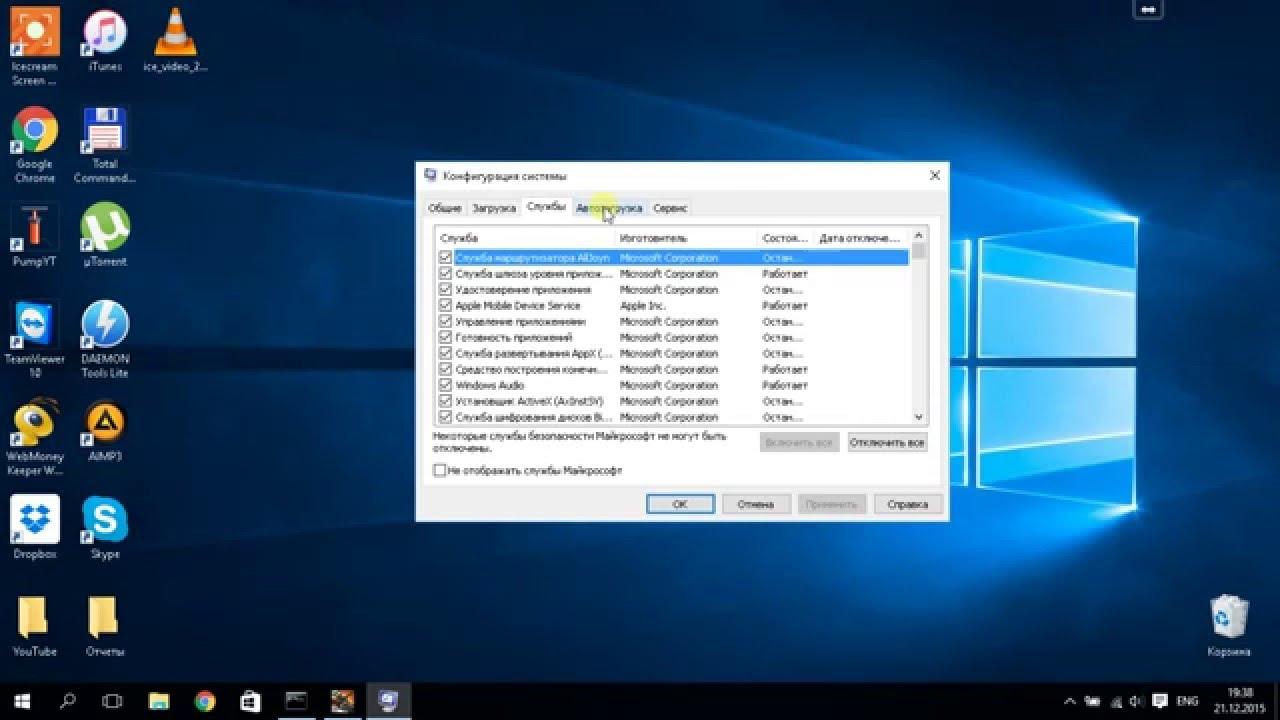 Как добавить программу в автозагрузку Windows 10! - YouTube