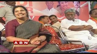 Inside on Latest Politics | Full Episode (05-09-2019) | ABN Telugu