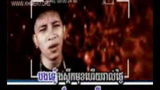 vuclip Songsa Koab Sery (Vnasak Slow) M064