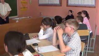 Урок информатики в 5 классе
