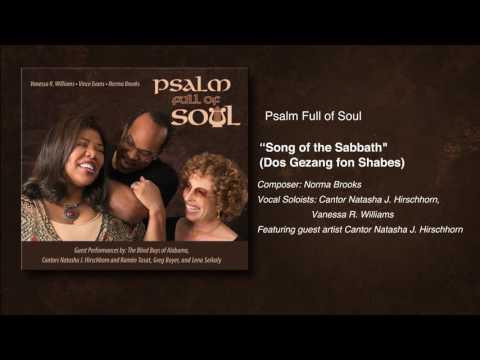 Psalm Full Of Soul -