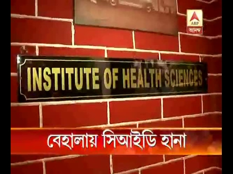 CID conducted a raid in a Behala office that functioned as an institute of alternative med