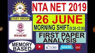 ||NTA