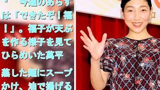 安藤サクラ主演「まんぷく」第110話視聴率は19・3%…1か月ぶり大...