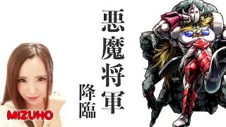 【キン肉マンマッスルショット】 新春特盛り!MUSCLE FESTIVAL 11連ガチャに挑戦!
