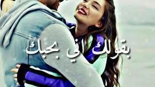 فيديو تهنئه بعيد الحب ♥ للزوج 😍😍لٱ تنسي لايك و اشتراك و تفعيل الجرس ليصلك كل جديد