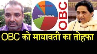 मायावती घुटनों के बल लाई BJP और कांग्रेस को / SHAMBHU OPINION ON BSP ALLINCE