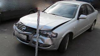 видео Каско на новый автомобиль стоимость поможет рассчитать онлайн калькулятор