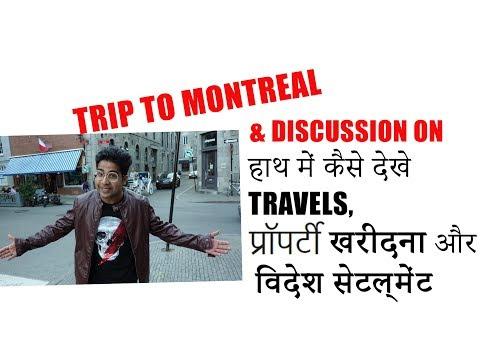 Trip to Montreal & discussion on हाथ में कैसे देखे यात्राएँ, प्रॉपर्टी खरीदना और विदेश सेटल्मेंट