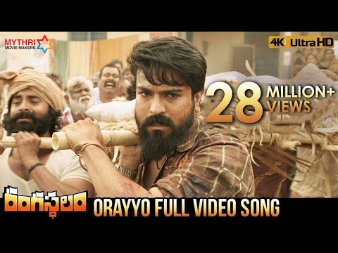 Orayyo Full Video Song 4K | Rangasthalam...