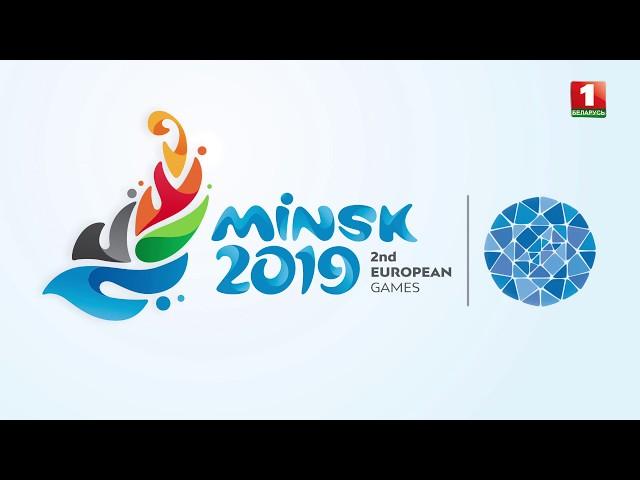 Second European Games — 2019// promo (ENG)
