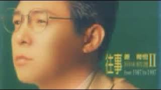 Sa leu heung   - Pie rang wo yi ge ren sui Mp3