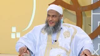وجوب طلب العلم و الإلمام بأمور الدين و العقيدة في رمضان و غيره@القناة الرسمية للشيخ محمد الحسن الددو