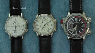 видео часы Blancpain