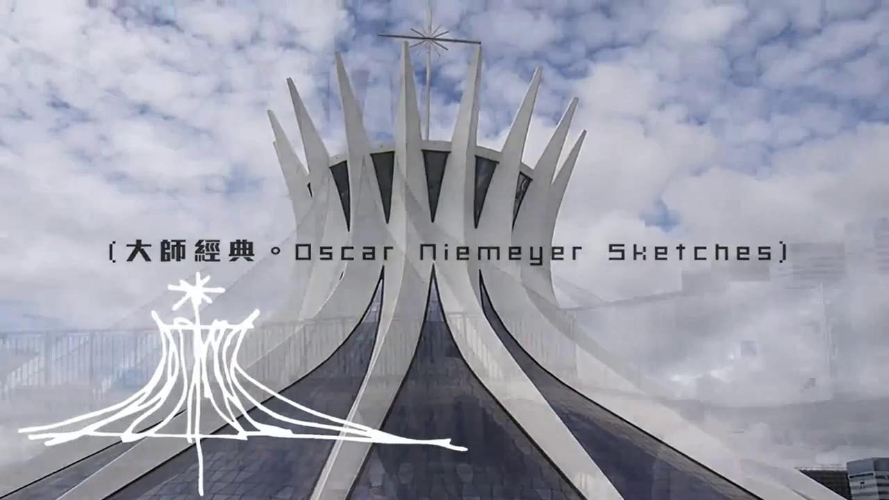 2eff41e3bcb4 Oscar Niemeyer Architect  Brasilia Sketches. - YouTube