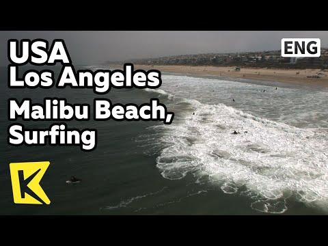 【K】USA Travel-Los Angeles[미국 여행-로스앤젤레스]서핑 천국, 말리부 해변/Malibu Beach, Surfing/Pacific Ocean