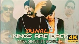 ⚡️Bohemia(Full Song) Dunalli Feat.Mika Singh | Latest Punjabi Songs 2017