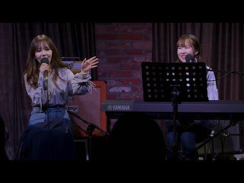 새라(Saera)X은주(EunJu) - Full Cam@EVANS LOUNGE Blooming Acoustic vol.127 20180520