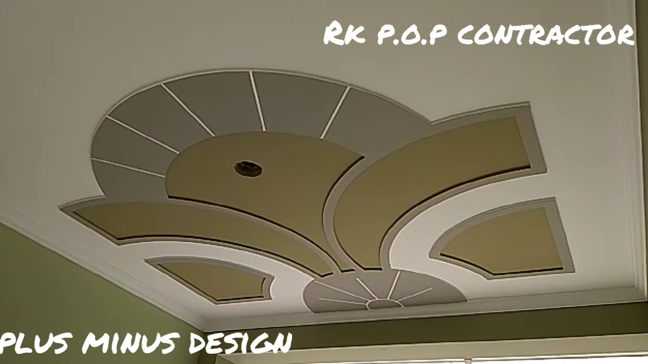 P O P Design Roof Minus Plus Design Rk P O P Contractor