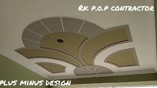 P O P Design Roof Minus Plus Design Rk Pop Contractor By Rk