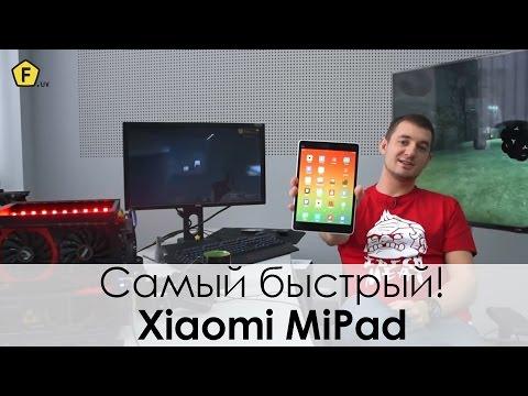 Планшет для игр!  ✔ Обзор Xiaomi Mi Pad!