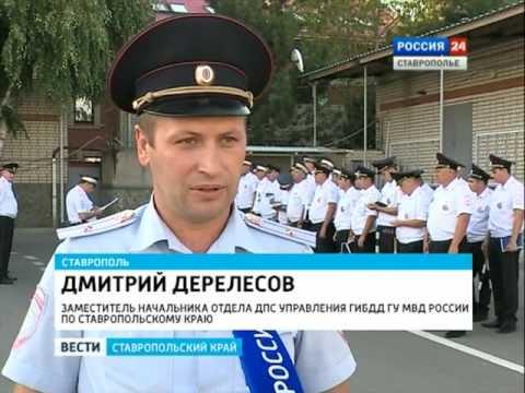 На Ставрополье ловят автомобили с тонировкой