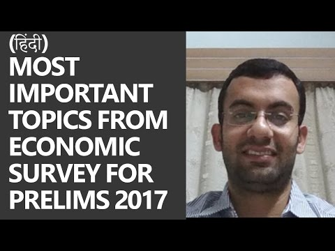[Hindi] Most Important Topics From Economic Survey For Prelims 2017