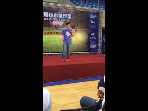 2016 Allianz Junior football press conference