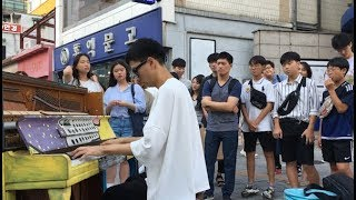 INCREDIBLE Korean Dude Playing Own Ringtone arr on Street Piano