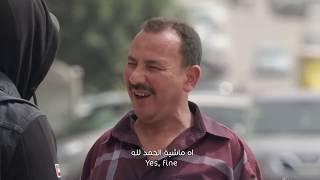 شاب مجهول ينقذ مدرس مصري - رائع ومؤثر