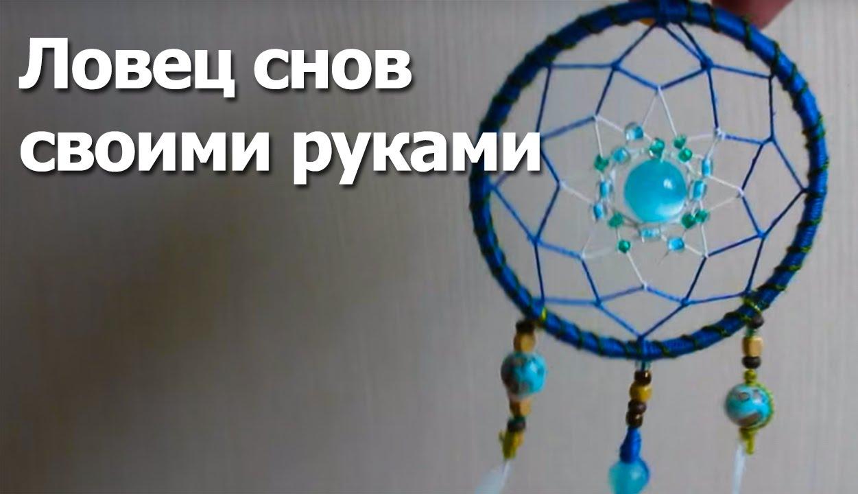 Дизайн ногтей. Битое стекло (ловец снов, перо, одуванчик). Дизайн .