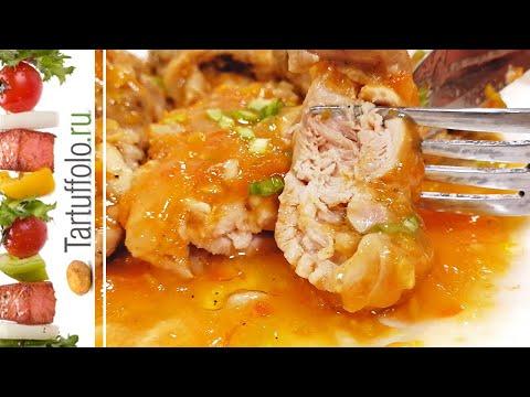 Курица в апельсиновом маринаде в микроволновке за 20 минут