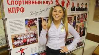Марьяна Наумова - приглашение на концерт Артура
