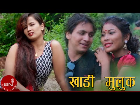 New Dashain  Song Khadi Muluk by Yagya Oli & Tika Pun HD