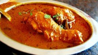 Malawi Chicken Curry | Chicken Curry | Chef Atul Kochhar