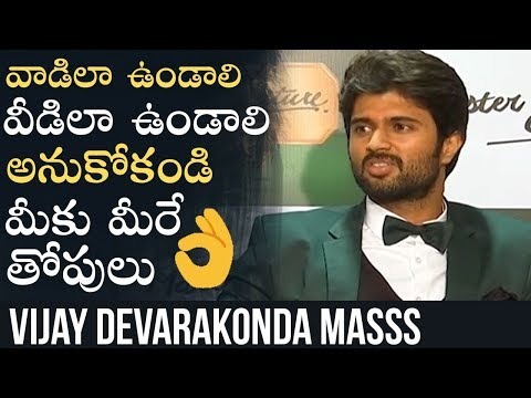 Vijay Devarakonda Inspiring Answers To Media Questions | Emotional About His Family | Manastars