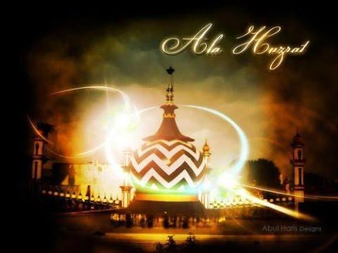Kalam-e-Ala Hazrat - Naat-e-Rasool | Chamak Tujh Se Pate Hain Sab Pane Wale | 1080p HD