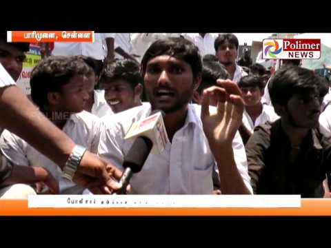 Chennai : Law College students Protests supporting Farmers | Polimer News