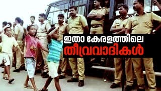 What is really happening in  Puthuvypeen  | Web exclusive