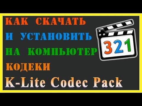 Скачать бесплатно программы конвертации видео и аудио