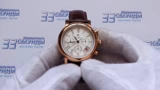 Royal London 41193-04 часы мужские кварцевые видео обзор