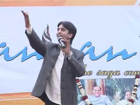 Kumar Vishwash inspiring at K.N. Modi...