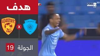 تعادل القادسية والباطن في الدوري السعودي.. فيديو